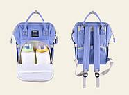 Сумка - рюкзак для мамы Панда, синий ViViSECRET, фото 2