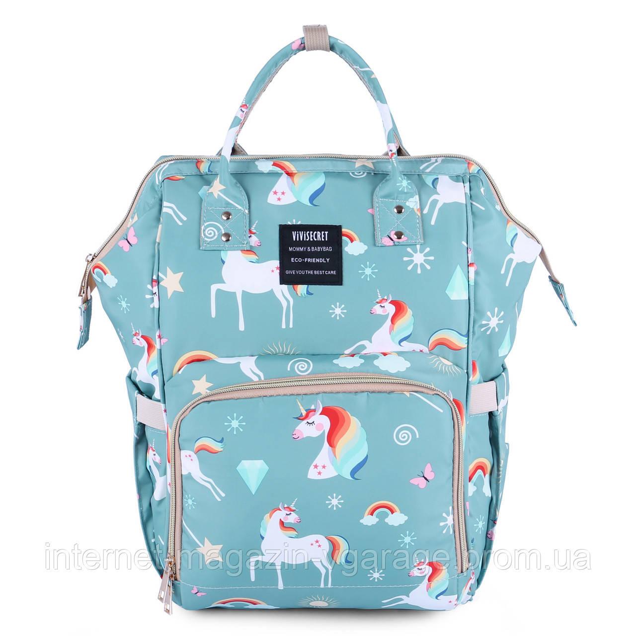 Сумка - рюкзак для мамы Радужный единорог ViViSECRET