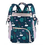 Сумка - рюкзак для мамы Радужный единорог ViViSECRET, фото 3