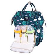 Сумка - рюкзак для мамы Вишенка ViViSECRET, фото 2