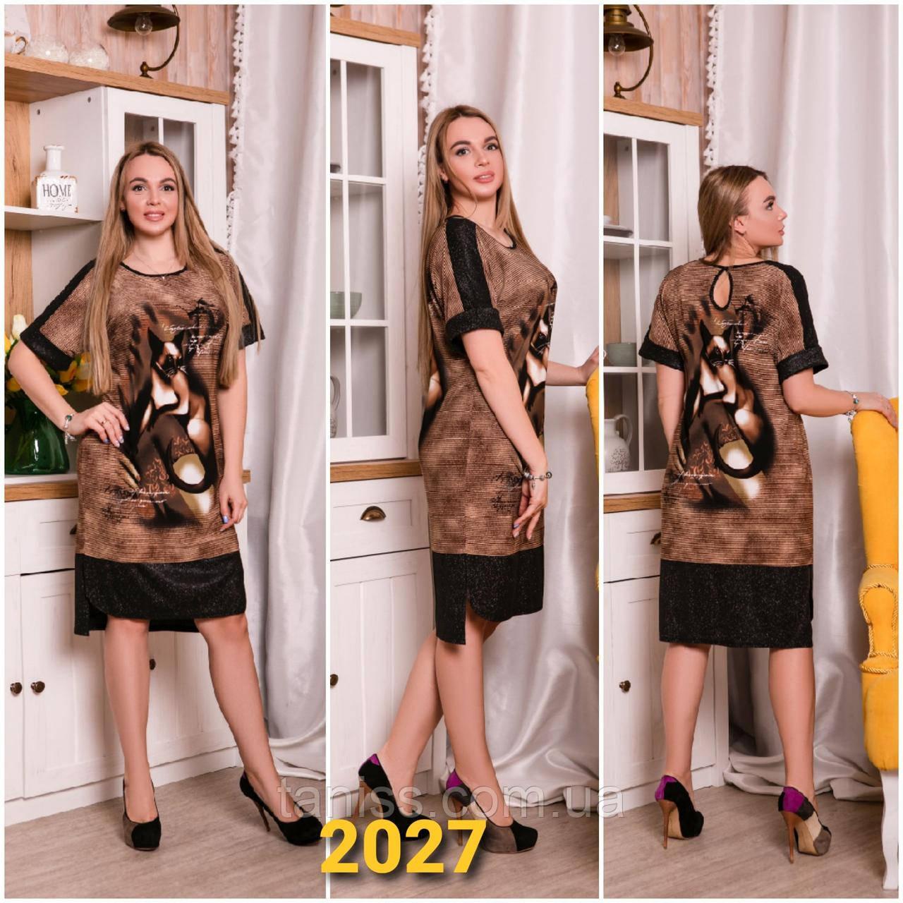 Женское летнее платье большого размера, принт кошка, микромасло, р. 46,48,50,52,54,56  (2027) сукня