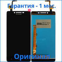 Дисплей Lenovo A6000 черный (LCD экран, тачскрин, стекло в сборе), Дисплей Lenovo A6000 чорний (LCD екран, тачскрін, скло в зборі)