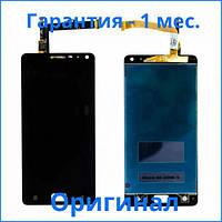 Дисплей Lenovo Vibe P1 (p1a42) черный (LCD экран, тачскрин, стекло в сборе), Дисплей Lenovo Vibe P1 (p1a42) чорний (LCD екран, тачскрін, скло в зборі)