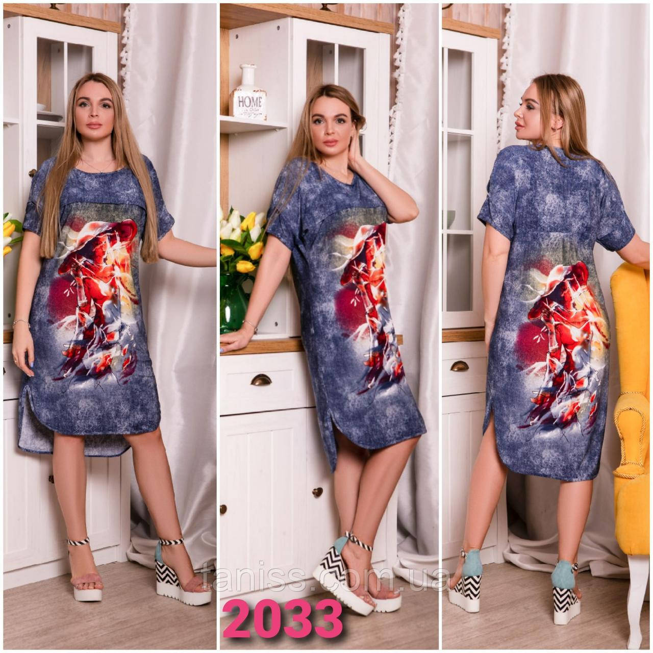 Женское летнее платье большого размера, ткань трикотаж вискоза, р. 46,48,50,52,54,56  (2033) сукня