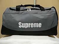 Дорожная сумка Supreme (Суприм), серый цвет ( код: IBS015S )