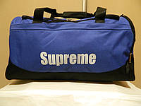 Дорожная сумка Supreme (Суприм), синий цвет ( код: IBS015Z1 )