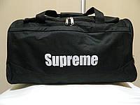 Дорожня сумка Supreme (Ідеальна), чорний колір ( код: IBS015B ), фото 1