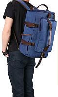 Рюкзак чоловічий. Дорожній, місткий рюкзак. Сумка-рюкзак КСС54-2