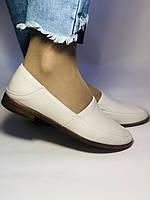 Molka. Жіночі балетки -мокасини з натуральної шкіри.Білий і бежевий 36 38 39 40.Vellena, фото 2