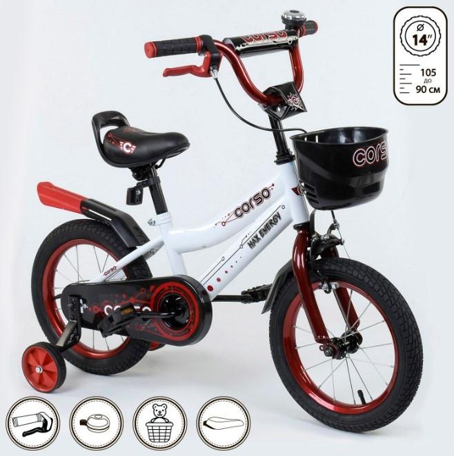 Велосипед детский двухколесный 14 белый Corso R-14081