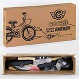 Велосипед детский двухколесный 14 белый Corso R-14081, фото 3