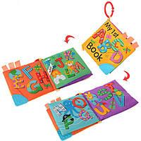 Игрушки погремушки подвески на коляску для новорожденных , для младенцев  14220 (Буквы)