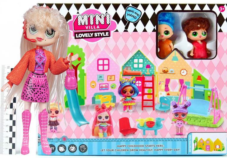 "Игровой набор \""Куколки LOL OMG: Мини вилла с 2 куклами и аксессурами\""  + Кукла LOL OMG 1201 в подарок"