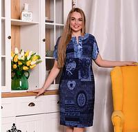 Женское летнее платье большого размера, ткань трикотаж вискоза, р. 46,48,50,52,54,56  (2041) сукня
