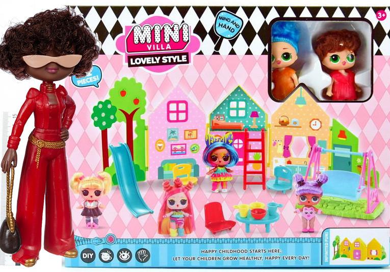 "Игровой набор \""Куколки LOL OMG: Мини вилла с 2 куклами и аксессурами\""  + Кукла LOL OMG 1203 в подарок"
