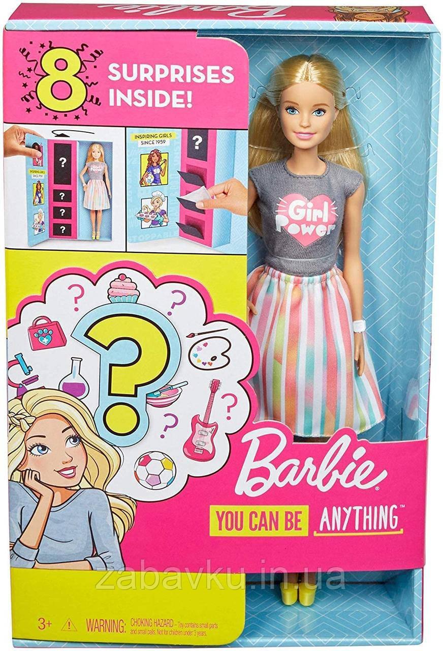 Набір Барбі професії сюрприз Barbie Doll with 2 Career Looks