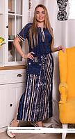 Женское длинное летнее платье большого размера, макси, трикотаж вискоза, р. 46,48,50,52,54,56  (2045) сукня