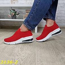 Женские кроссовки слипоны на амортизаторах, красные, р.38,40, фото 3