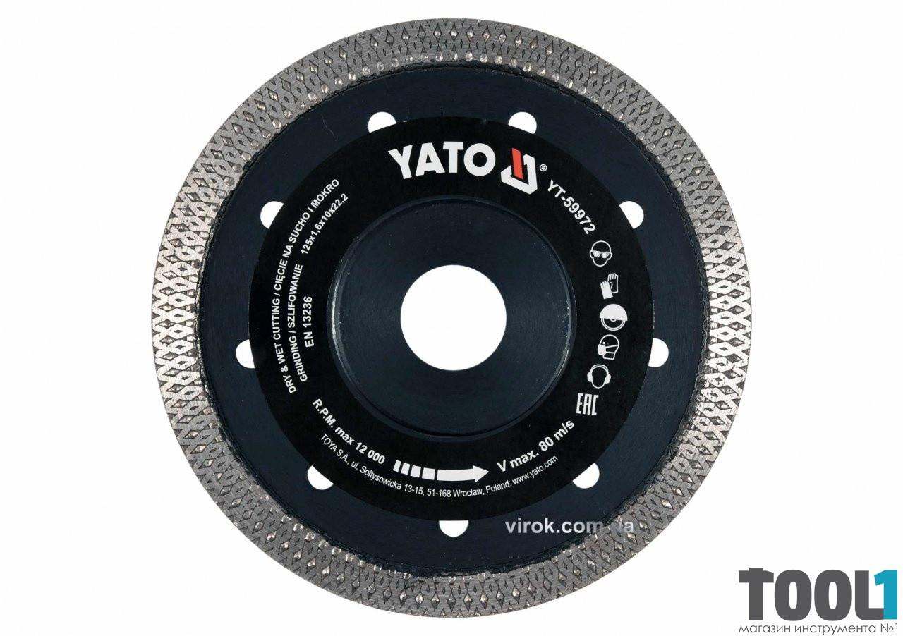 Диск отрезной алмазный по гресу, стеклу, керамике Ø=125x1.6x10x22.2 мм, в сухом режиме YaTo YT-59972