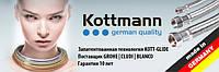 "Гибкая подводка ""Kottmann"""
