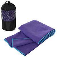 Йога коврик для занятий йогой и спортом MS 2894 (Фиолетовый)