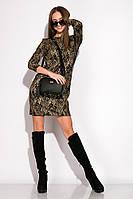 Облегающее вечернее платье 1GS 36P505 (Черный-золото)