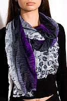Шарф GS женский 120PELMR023 (Фиолетово-серый)