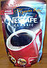 Растворимый кофе Nescafe Classic 300 гр.