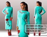 Необыкновенное женское платье средней длины с длинным рукавом и цветочной аппликацией бирюзовое