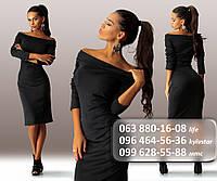 Элегантное женское платье с длинными рукавами и открытыми плечами черное