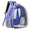 Рюкзак переноска с расширением Pet Cat для домашних животных (кошек, собак, кроликов, птиц и др.) ( код: IBH007L )