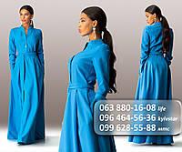 Нарядное женское платье в пол с длинным рукавом и широким поясом голубое