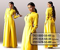 Нарядное женское платье в пол с длинным рукавом и широким поясом желтое