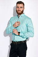 Стильная мужская Рубашка GS 129P059 (Светло-бирюзовый)