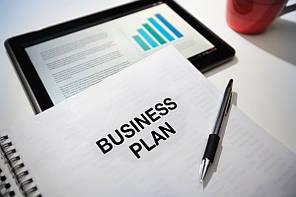 Бизнес-план на английском языке