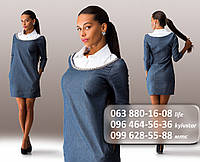 Оригинальное женское платье с рубашечным воротником синее