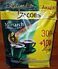 Растворимый кофе Jacobs Monarch 400 гр.
