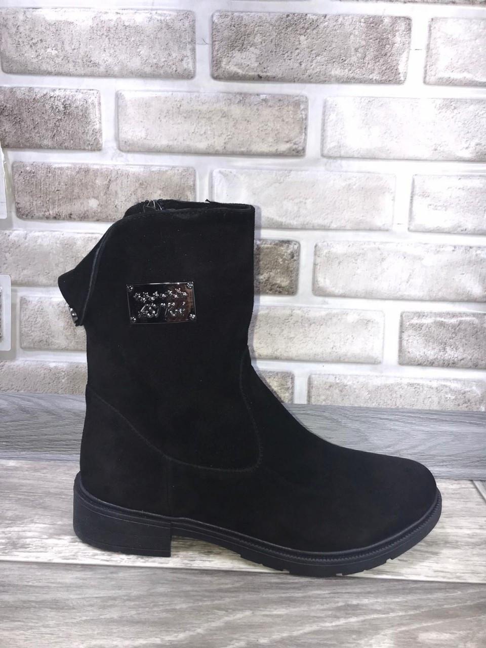 Классика ботинки женские замш