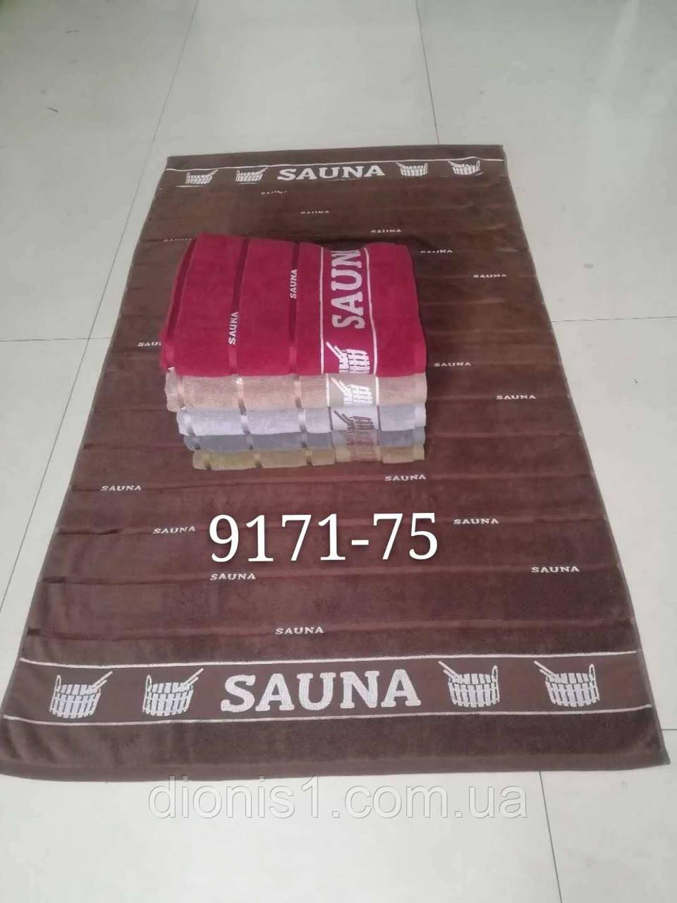 Сауна, состав: махра. Размер 110*160 кол-во 75 шт.