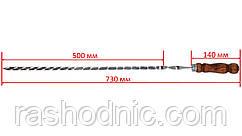Шампур 3,0мм*11мм*73см плоский полированный с фигурной ручкой