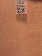 Бюстгальтер Diorella 63309G оптом, чашка G, цвет Белый, фото 4
