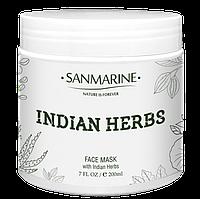 Успокаивающая маска с индийскими травами Sanmarine SOOTHING MASK WITH INDIAN HERB