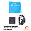 Жучок Mini X009 Original - Камера • Прослушка • Мини GSM-сигнализация • Запись на флешку • Трекер • Шпион, фото 7