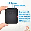 Жучок Mini X009 Original - Камера • Прослушка • Мини GSM-сигнализация • Запись на флешку • Трекер • Шпион, фото 4