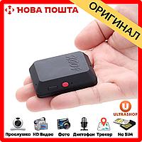 Жучок Mini X009 Original - Камера Прослушка Мини GSM-сигнализация Запись на флешку Трекер Шпион