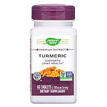 """Куркума Nature's Way """"Turmeric"""" 500 мг (60 таблеток)"""