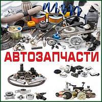 Запасные части на автомобили