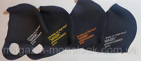Маска - Питта многоразовая, фото 3