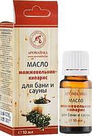 """Эфирное масло для бани и сауны """"Можжевельник-Кипарис"""""""