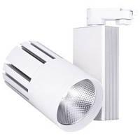 Трековый светодиодный светильник Feron AL105 40w (белый), фото 1